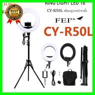 Ring Light LED 18 นิ้ว CY-R50Lปรับสีส้ม-ขาว และความแรงแสงได้ตามต้องการ เลือก 1 ชิ้น อุปกรณ์ถ่ายภาพ กล้อง Battery ถ่าน Filters สายคล้องกล้อง Flash แบตเตอรี่ ซูม แฟลช ขาตั้ง ปรับแสง เก็บข้อมูล Memory card เลนส์ ฟิลเตอร์ Filters Flash กระเป๋า ฟิล์ม เดินทาง