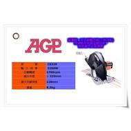 (小小五金) AGP CS320 12英吋 切斷機 金屬手提圓鋸機 電動切割機 含鋸片 機械 建築 建材 裝潢 水電