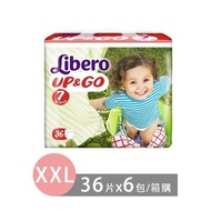 麗貝樂 Libero - 敢動褲-7號 (XXL [16~26kg])-36片x6包/箱