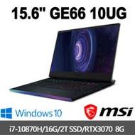 msi微星 GE66電競筆電(15.6吋/i7-10870H/16G/2T SSD/RTX3070-8G) 10UG-401TW