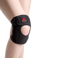 【7Power】醫療級專業護膝2入 (5顆磁石)