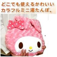 。小花豆雜貨舖。日本正版My Melody美樂蒂玫瑰絨大號保暖硬式水龜熱水壺暖暖包套(熱水袋套)