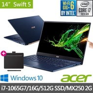【贈WACOM繪圖板】Acer 最新10代 Swift5 SF514-54GT 14吋i7觸控輕薄筆電(i7-1065G7/16G/512G SSD/MX250-2G)