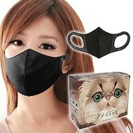 台灣康匠-3D立體三層不織布成人口罩50個/盒(黑色)