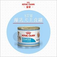 ROYAL CANIN皇家〔STM離乳犬主食罐,195g,奧地利製〕(單罐)