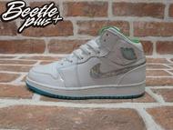 BEETLE PLUS 全新 NIKE AIR JORDAN 1 GS 白綠 亮皮 鑽石勾 雷射 童鞋 女生專用 454659-101