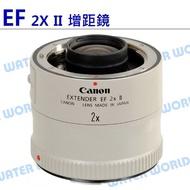 【中壢NOVA-水世界】CANON EF 2X II 2XII 2倍 加倍鏡 增距鏡 2X 二代 平輸