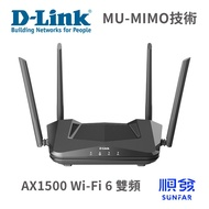 D-Link DIR-X1560 AX1500 無線路由器 WIFI 無線網路