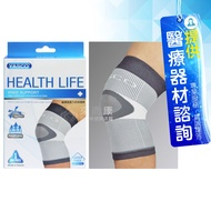 來而康 YASCO 醫療護具(未滅菌) 纖薄型高張力 涼感 護膝