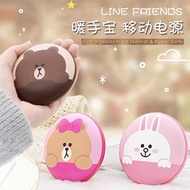 Line friends Brown Cony Choco Cute power bank and hand warmer 2 in 1