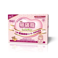 【孕哺兒】 卵磷脂燕窩多機能細末4g*60包