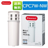 [Cleansui by Mitsubishi Rayon] Alkaline water filter replacement catridge cleansui CPC7W