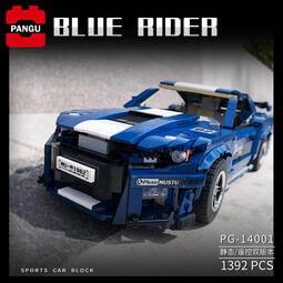 信宇PG-14001福特GT500 男孩賽車模型小顆粒拼裝積木玩具兒童禮物