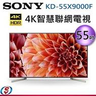 【信源】55吋【SONY 日本製 4K智慧聯網液晶電視】KD-55X9000F / KD55X9000F *免運費*24期零利率分期