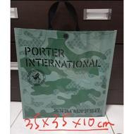 Porter迷彩購物袋