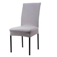 สีทึบ Spandex ผ้าคลุมเก้าอี้ยืดได้ที่หุ้มเบาะ Slipcover สำหรับงานแต่งงาน Decor 1Pcs