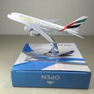 🔥現貨🔥阿聯酋航空A380-800仿真客機模型擺件1:400實心合金飛機模型