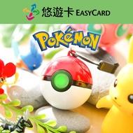[栗平方] 精靈寶可夢造型悠遊卡 - 3D寶貝球 神奇寶貝 現貨