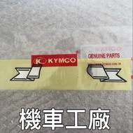 機車工廠 MANY many 110 魅力 貼紙 翅膀  緞帶 LOGO  正廠零件