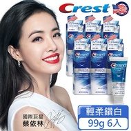 美國Crest-3DWhite長效鎖白牙膏99g(輕柔鑽白)6入送歐樂B無蠟牙線(50公尺2入)