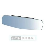 權世界@汽車用品 日本CARMATE 無邊框設計大型曲面車內後視鏡車內後視鏡(藍鏡) 300mm DZ448