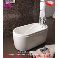 【居家建材行】小戶型浴缸亞克力獨立式深坐泡式沖浪按摩浴盆1.2、1.3、1.4、1.5