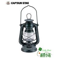 露營小站~【UK-4017】日本鹿牌CAPTAIN STAG 復古暖色LED燈-綠色、仿煤油燈-國旅卡