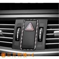 BENZ 賓士 W204 碳纖維 警示燈 裝飾框 碳纖 面板 內裝 C200 C250 C300 卡夢 改裝