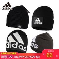 Adidas阿迪達斯帽子男帽女帽冬季兒童戶外運動帽保暖針織帽CY6026