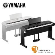 【預購 預計3個月到貨】YAMAHA DGX-670 電鋼琴 附贈 原廠三音踏板 台灣山葉樂器公司貨保固 【DGX670】
