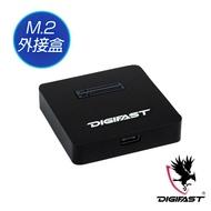 【DIGIFAST 迅華】M.2 NVMe SSD to USB 3.1 Type C Docking 外接盒 - 暗夜黑
