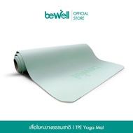 ส่งฟรี [เขียว][ฟรี! สายรัด] Bewell เสื่อโยคะ TPE กันลื่น รองรับน้ำหนักได้ดี พร้อมสายรัดเสื่อยางยืด 6 in 1 ใช้ออกกำลังกายได้