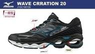 運動GO MIZUNO 美津濃 J1GC190109 WAVE CREATION 20 一般型 慢跑鞋