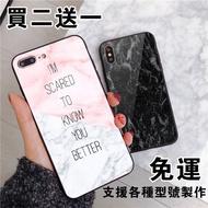 大理石適用 【全機型】koobee酷比K10 K20 S12 S16 F2 F2PLUS 三星 oppo SONY手機殼
