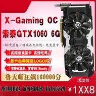 索泰GTX1060 6G帶信仰燈檯式機電腦遊戲顯卡高效吃雞有3G 5G二手