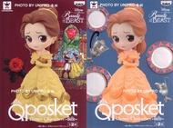 日版 Q Posket 美女與野獸 貝兒 一套兩款 迪士尼 Beauty and the Beast Qposket Disney Characters -Belle- 公仔