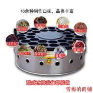 現貨 免運 瓦斯款燃氣旋轉32孔 紅豆餅機 紅豆餅爐 車輪餅機 車輪餅爐 也可製作蛋漢堡 新型不沾塗層