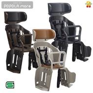 〝ZERO BIKE〞日本OGK 兒童 後座椅/座椅 RBC-007DX3  (日本製/單車/親子座) 適用 EA401/EA602/EA101/MIYA E+