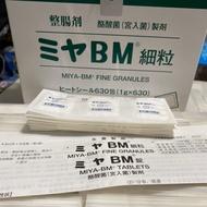 現貨 ‼️ 30入一組 日本 妙利散 益生菌