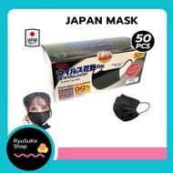 🔥พร้อมส่ง🔥 หน้ากากอนามัยญี่ปุ่น BIKEN 3ชั้น (กล่อง 50ชิ้น) แมสญี่ปุ่น Mask กันฝุ่นpm 2.5 ส่งด่วน มีบริการเก็บเงินปลายทาง RyuSuKe_Shop