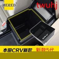 新款 5代 HONDA 本田 CRV 中央扶手 置物盒 零錢盒 扶手盒 隔板 中央扶手 置物 扶手箱 CR-V 五代
