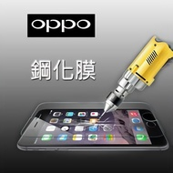 OPPO鋼化玻璃膜 Realme X3/X50/X50 Pro 螢幕保護貼 手機貼膜 螢幕防護防刮防爆