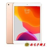 Apple iPad 10.2 7th Gen 2019 A2197 128GB Wifi版