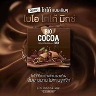 ฺBIO COCOA MIX ไบโอโกโก้มิกซ์ บรรจุ 10 ซอง ( 1 กล่อง )