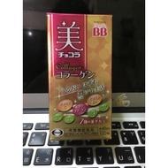 日本進口 Chocola BB Collagen 俏正美BB膠原錠 俏正美 美白BB錠 紅BB 120錠/瓶  6瓶免運