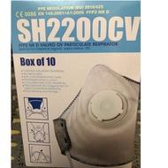 SH2200CV FFP2 NR D 活性碳呼氣閥微過濾口罩 適合板金.噴漆.美容作業