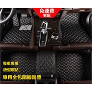 專車專用全包圍腳踏墊Benz  GLC250 GLC300 GLK220 GLK280汽車踏墊/腳墊