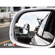 【KT BIKER】汽車 輔助後照鏡 (2入) 360度旋轉 廣角鏡 輔助鏡 盲點鏡 凸面鏡〔SSS008〕