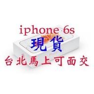 全新福利品 一個月保固iphone 6S 5.5吋 $12500 64g 金 玫瑰金 空機價 免門號