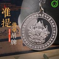 三漫陀純銀準提佛母吊牌掛件男佛教飾品情侶吊墜送禮準提鏡項鏈女